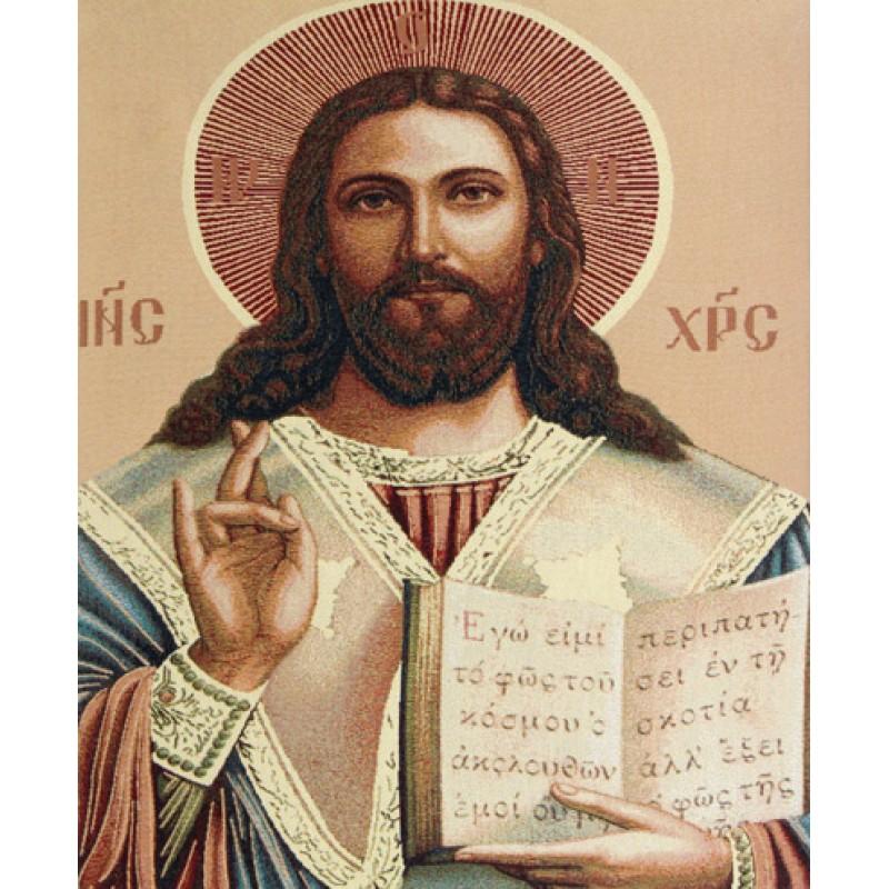 Гобелен христос вседержитель (зел) оригинал