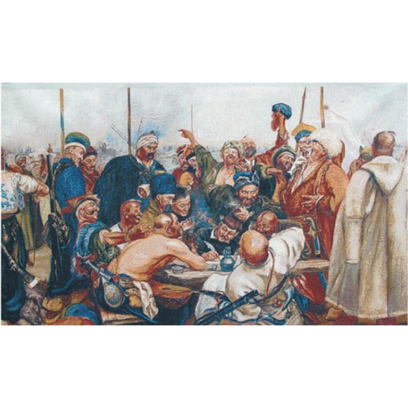Гобелен козаки